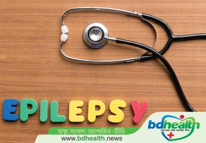 সামাজিক কুসংস্কার,মৃগী রোগ,epilepsy