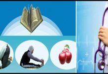 ইসলামে স্বাস্থ্য