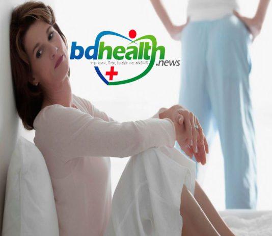 নারীর যৌন রোগ ,অর্গাজমিক ডিসওর্ডার