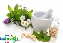 হারবাল,herbal