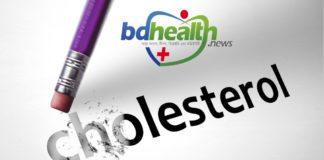 কোলেস্টরল কমানোর উপায়, Reduce cholesterol